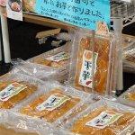 画像2: 道の駅田切の里オリジナル!紅はるかの『干し芋』100g×3パック (2)